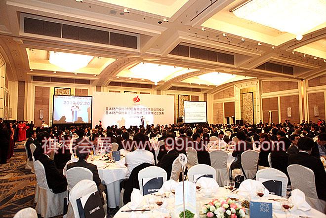 日本财产保险30周年庆典