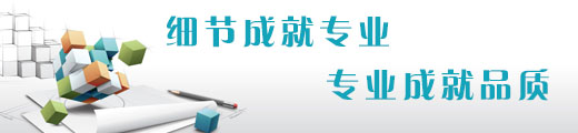 球吧网直播官网公司、活动公司、北京球吧网直播官网公司